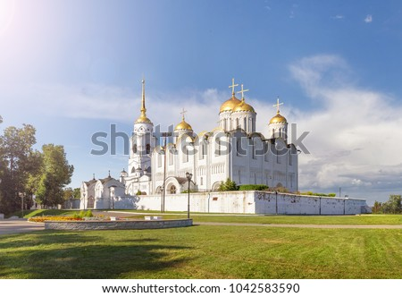 The Holy Dormition Cathedral in Vladimir. The original white-stone cathedral was built in 1158-1160. Russia  #1042583590