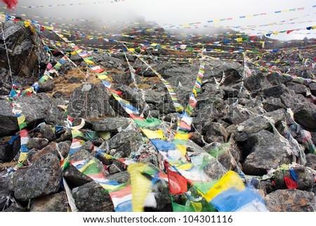 buddhist prayer flags in Nepal #104301116