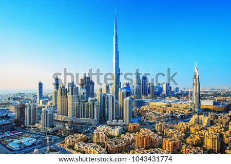 Amazing view on Dubai futuristic skyline, Dubai, United Arab Emirates Royalty-Free Stock Photo #1043431774