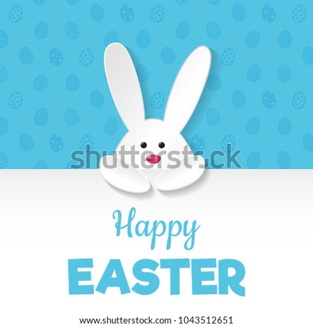 Easter bunny holding a card with greetings. Vector. #1043512651
