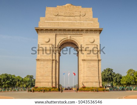 India Gate in Delhi, India #1043536546