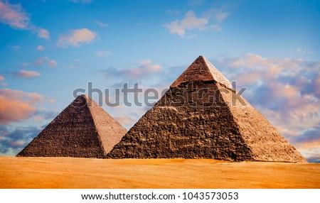 Giza pyramids, cairo, egypt #1043573053