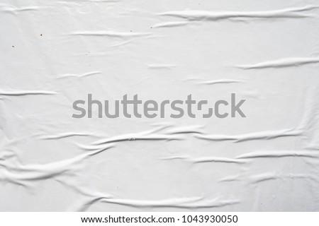 white empty weathered urban billboard poster  #1043930050