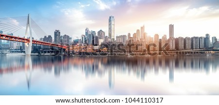 Modern metropolis skyline, Chongqing, China, Royalty-Free Stock Photo #1044110317
