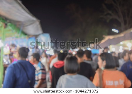 (Vintage tone) Festival Event night time with People in city Blurred defocused Bokeh abstract Background #1044271372