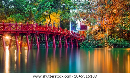 iconic red bridge in Hanoi, Vietnam #1045315189