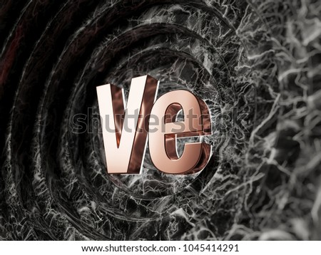 Bronze Veritaseum Symbol on Black Marble Background. 3D Illustration of Bronze Veritaseum Logo for Crypto Currency News. #1045414291