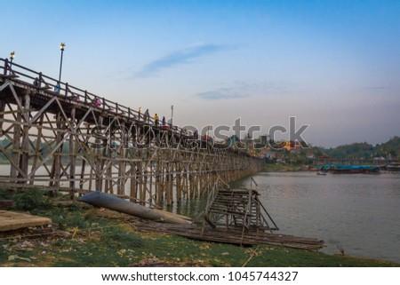 Wooden bridge Sangkhlaburi District Karnchanaburi #1045744327