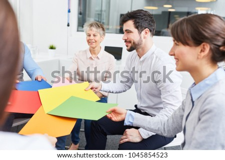 Startup team building exercise for creative success #1045854523