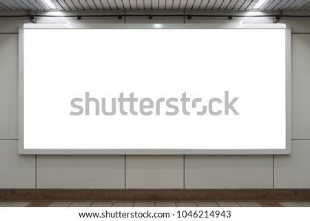 Large blank billboard on a street wall, banners with room to add your own text #1046214943