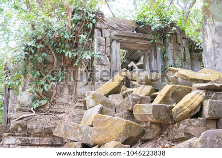 Siem Reap, Cambodia - Mar 07 2018: Beng Mealea in Siem Reap, Cambodia. It is part of Angkor World Heritage Site. #1046223838