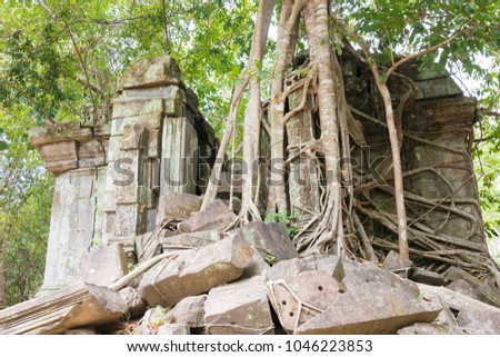 Siem Reap, Cambodia - Mar 07 2018: Beng Mealea in Siem Reap, Cambodia. It is part of Angkor World Heritage Site. #1046223853