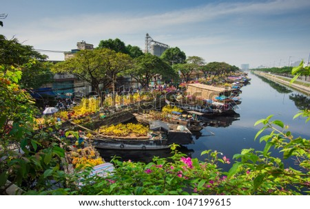 Binh Dong on Tet holiday (Viet Nam) Royalty-Free Stock Photo #1047199615
