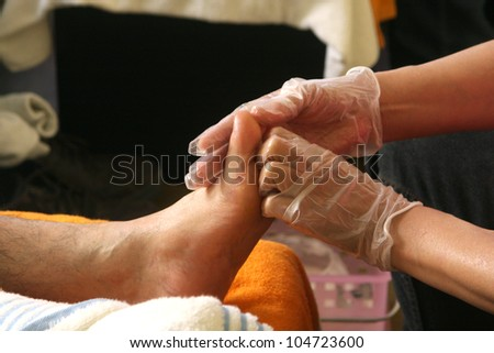 Massage / A foot Massage. #104723600