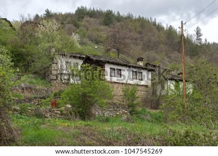 Authentic Village of Kosovo with nineteenth century houses, Plovdiv Region, Bulgaria #1047545269
