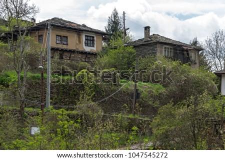 Authentic Village of Kosovo with nineteenth century houses, Plovdiv Region, Bulgaria #1047545272