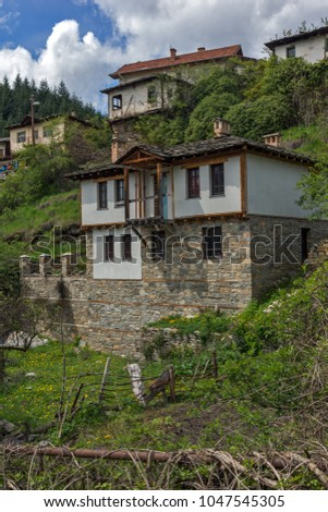 Authentic Village of Kosovo with nineteenth century houses, Plovdiv Region, Bulgaria #1047545305