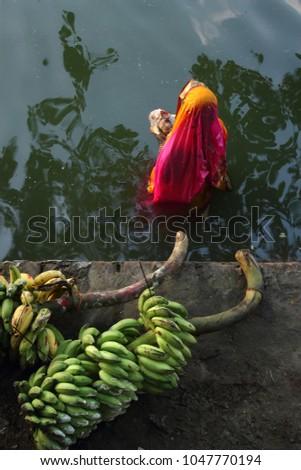 chhath puja festival #1047770194