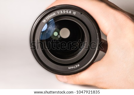 canon lens for repair and service. Lens for taking photos, focus #1047921835