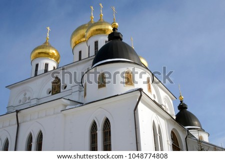 Dormition church. Kremlin in Dmitrov, old historical town in Moscow region, Russia. Color winter photo. #1048774808