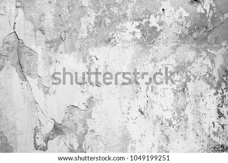 Wall fragment with scratches and cracks #1049199251