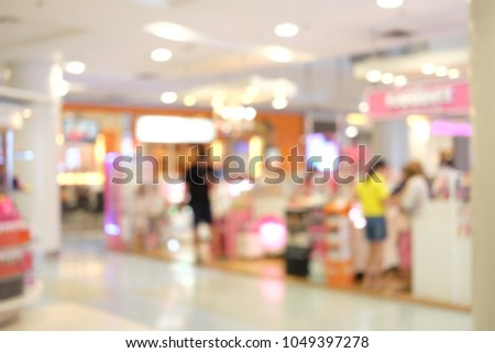 Abstract shopping mall bright bokeh background and retail store blur background, Image blur. Blurred shopping background. #1049397278