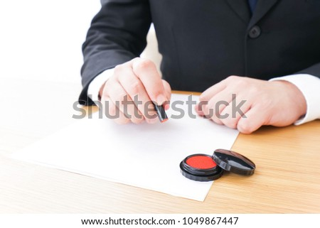 sealed contract image #1049867447