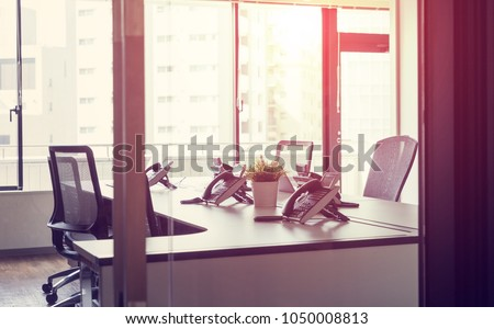 Empty office room concept. #1050008813