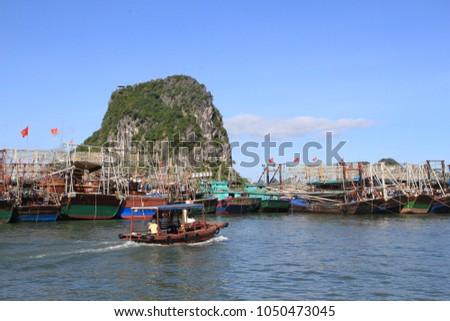 Cang Van Don Quang Ninh Viet Nam Royalty-Free Stock Photo #1050473045