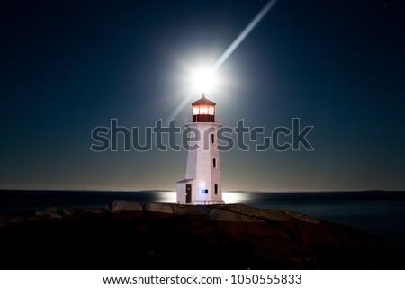 Peggy's Cove Lighthouse Royalty-Free Stock Photo #1050555833