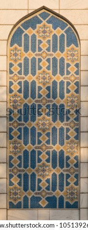 window in the mosque #1051392680