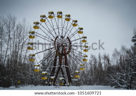 Ferris Wheel from Amusement Park in Chernobyl Exclusion Zone #1051609721