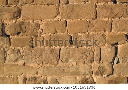 stone wall background #1051631936