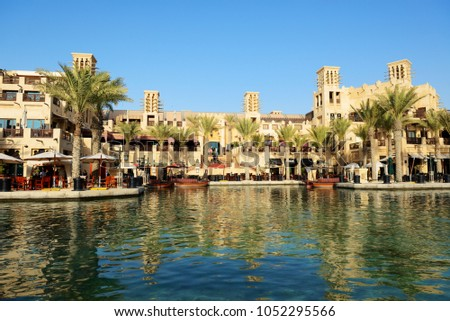 DUBAI, UAE - SEPTEMBER 9: View of the Souk Madinat Jumeirah. Madinat Jumeirah encompasses two hotels and clusters of 29 traditional Arabic houses on September 9, 2013 in Dubai, UAE #1052295566