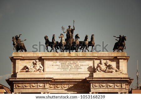 Arch of Peace, or Arco della Pace in Italian, in Milan with sculpture, Italy. #1053168239
