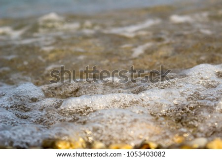 Round beach stones  #1053403082