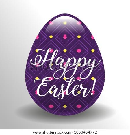 illustration with easter egg #1053454772