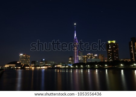night view of western part of Fukuoka city landscapes #1053556436