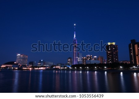 night view of western part of Fukuoka city landscapes #1053556439