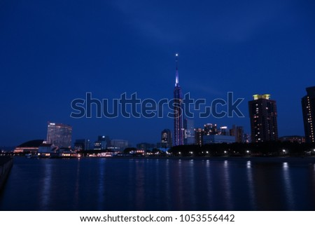 night view of western part of Fukuoka city landscapes #1053556442