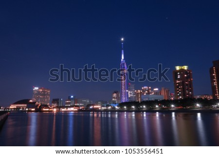 night view of western part of Fukuoka city landscapes #1053556451