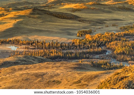 beautiful  mountain landscape of Altai ,with Chuya river valley, Altai mountain Republic, Russia.  #1054036001