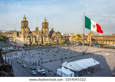 MEXICO CITY - FEB 5, 2017: Constitution Square (Zocalo) view from the dome of the Metropolitan Cathedral on february 5, 2017 in Mexico City, Mexico. Day of Constitution in Mexico #1054045322
