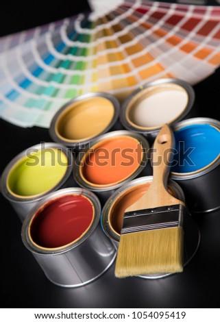 Paint cans color palette #1054095419