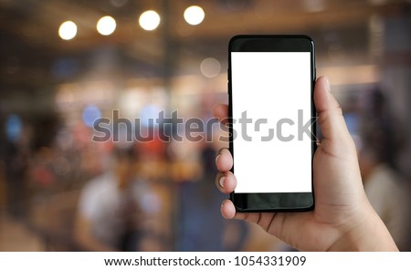 Close up man hands using smart phone Technology and phone technology trends #1054331909