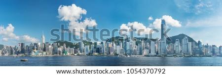 Panorama of Victoria Harbor of Hong Kong city #1054370792