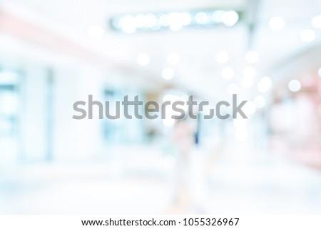 BLURRED OFFICE BACKGROUND, MODERN BUSINESS INTERIOR HALL #1055326967