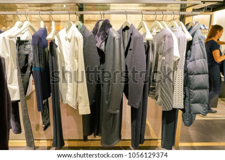 MILAN, ITALY - CIRCA NOVEMBER, 2017: various of clothes on display at Rinascente. Rinascente is a collection of high-end stores. #1056129374