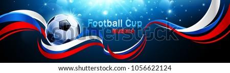 Football 2018 World Championship Background Soccer Russia. Vector illustration
