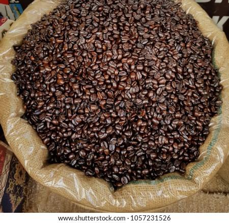 Brown Coffee Beans #1057231526